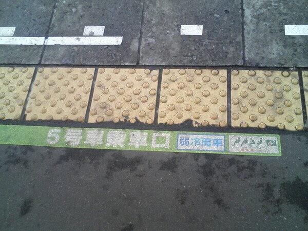 標示 b(圖片來源:http://goo.gl/tnnUqw)