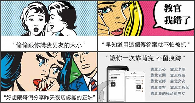 5s 最保護隱私的通訊軟體