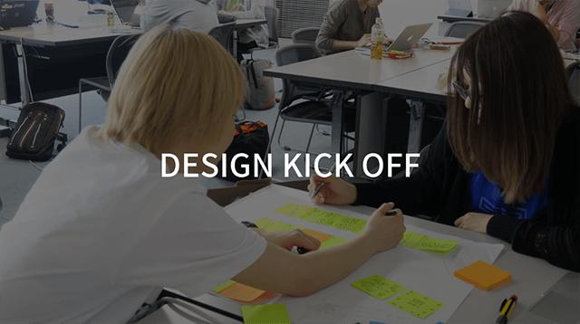 專案設計流程 - 03