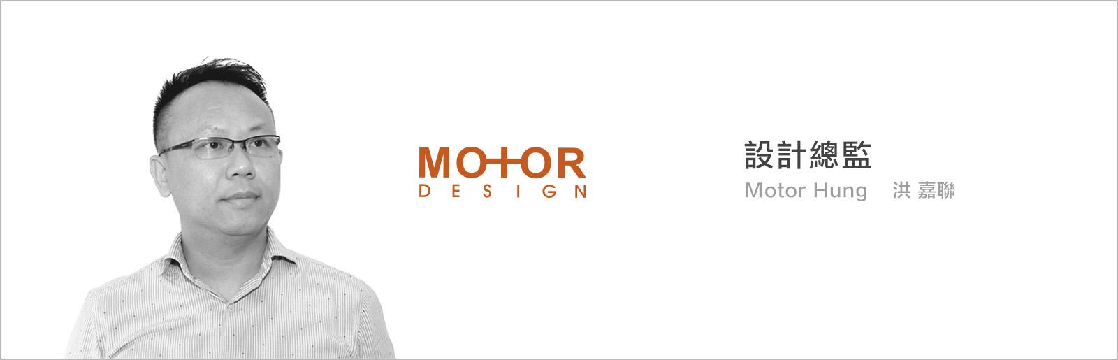 motor_designer