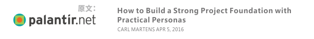 how-to-build-a-strong-project-foundation-with-practical-personas