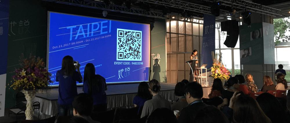 2017 talkUX 國際 使用者經驗 設計論壇 在台北