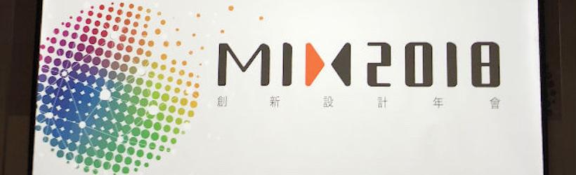 MIX2018