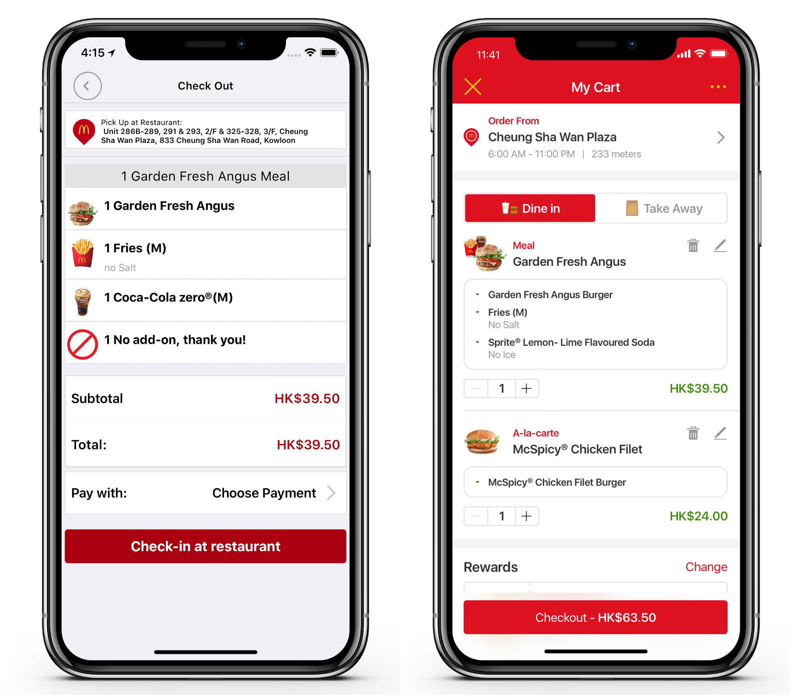 mcdonalds app ui redesign