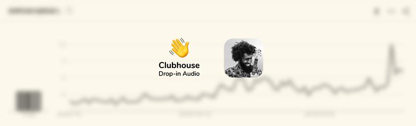 Clubhouse 為什麼熱門?從 UIUX 的角度淺談(一)